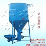 供应自动上料面粉搅拌机 上料快的搅拌机专卖
