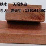 浙江红铁木厂家报价图片