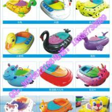 供应水上玩具船儿童手摇船价格
