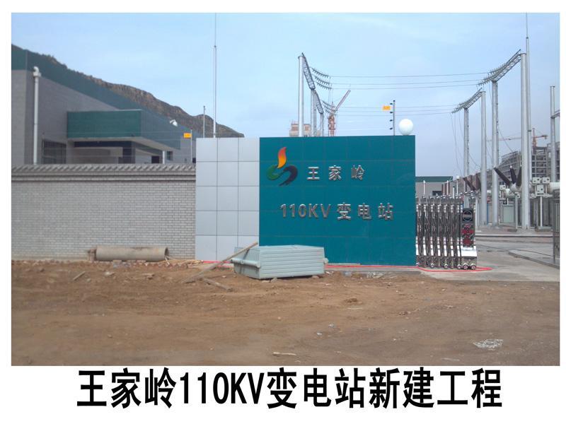 阳明电力优质的电子工程施工承包推电子工程施工承包鎿