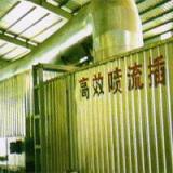 供应燃煤高温热管热风炉燃煤