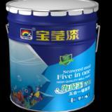 供应品牌油漆代理加盟
