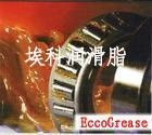 供应埃科高温黄油价格HB230