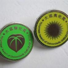 供应马来西亚徽章定制、深圳出口外贸胸针制作工厂