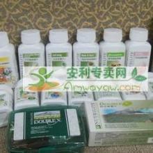 供应纽崔莱铁质叶酸片宜昌那里有卖安利产品 宜昌哪里有安利专卖店