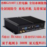 供应工控电脑VB-G1037U迷你电脑 瘦客户机 云终端 云计算