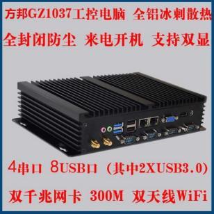 工控电脑VB-G1037U迷你电脑图片