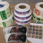 南京铜版纸不干胶标签印刷图片