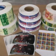 供应南京哪里有PVC不干胶印刷厂家价格【舜悦包装】图片