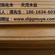 黑龙江深度碳化木厂家图片