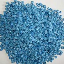 供应蓝色PVC塑料颗粒PVC再生料再生塑料批发