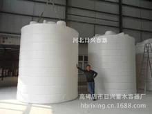 供应北京平谷水处理专用10吨塑料储罐