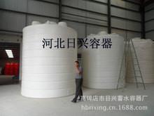 供应北京怀柔水处理专用10吨塑料储罐应