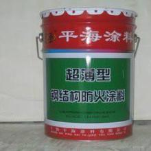 供应防火涂料贵州