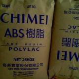 供应ABS台湾奇美PA758成都重庆一手经营南川绵阳万州九龙彭州