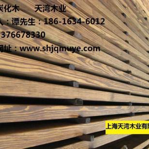 深度碳化木最新价图片