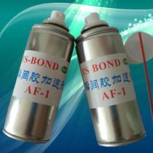 供应喷雾瞬间胶加速剂快干胶催干剂
