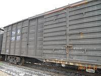 哪儿有专业的铁路运输铁路运输祓