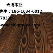 陕西表面碳化木市场图片