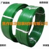 供应机用塑钢带