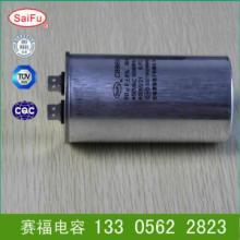 供应油浸防爆电容器CBB65电容60UF