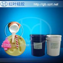 供应用于食品造型工艺的食品模具硅胶