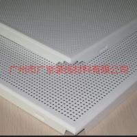 吊頂鋁天花板價格&吸音鋁天花*防火鋁天花板廠家