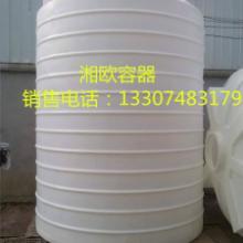 供应盐酸储存罐生产公司