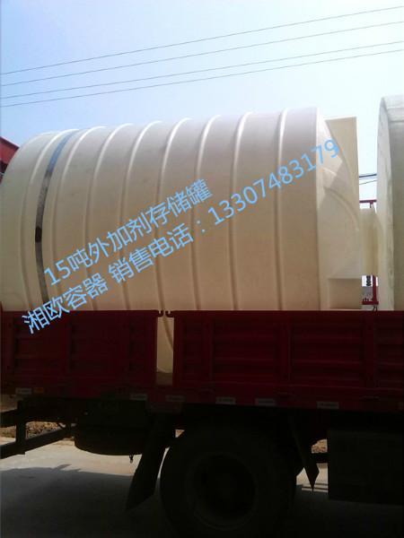 供应湖南长沙湘欧二十个立方耐储罐厂家/长沙湘欧耐腐蚀储罐生产厂家