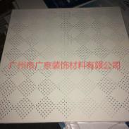 乐思龙白色烤漆铝扣板图片