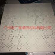 广东工程吊顶铝扣板图片