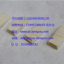 供应13023铝型材导向头118100导向块