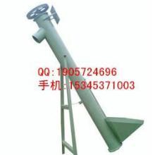 供应北京粉煤灰螺旋提升机,斜坡式蛟龙上料机,散料提升机批发
