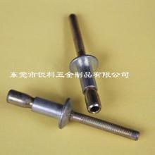 供应供应不锈钢口杯铆钉  非标铆钉