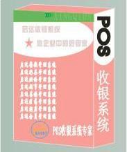 供应会员卡贵宾卡磁卡IC卡读写器,大量生产会员卡及时其他各种卡类产品。批发
