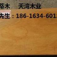 巴蒂木市场价格图片