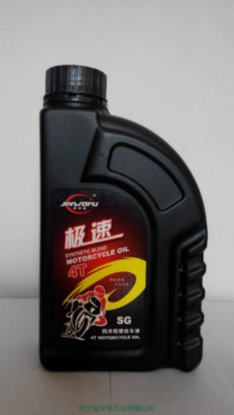 供应摩托车润滑油