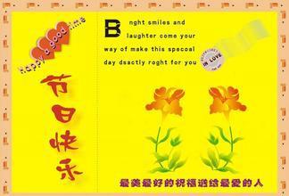 供应贺卡印刷34广州贺卡印刷价格,广州贺卡印刷厂家