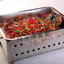 供应2015如何快速加盟瑞余瓦缸烤鱼?