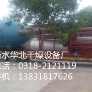 一体化控制生物酶制剂喷雾干燥机图片