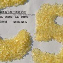 供应石油树脂增粘剂厂家直销
