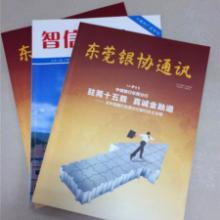 供应家具宣传册画册印刷