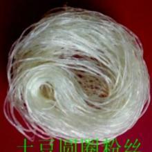 供应上海土豆圈粉 ,
