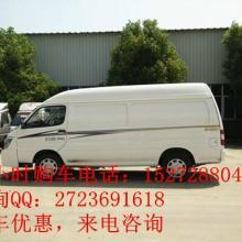 供应冷藏车、冷藏车报价15272880490