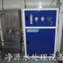供应内蒙商用机净水设备销售,适用于单位、公司、学校