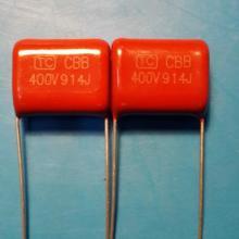 供应金属膜电容