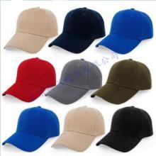 供应北京帽厂专业定做空顶帽平纹广告帽