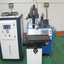 供应珠海激光焊接机香洲激光焊接机|正信激光焊接机图片