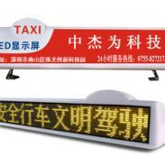 三亚车载LED顶灯屏图片