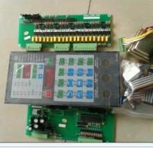 供应立式注塑机电脑金磐报价立式注塑机电脑金磐103D-220V-24V电脑批发